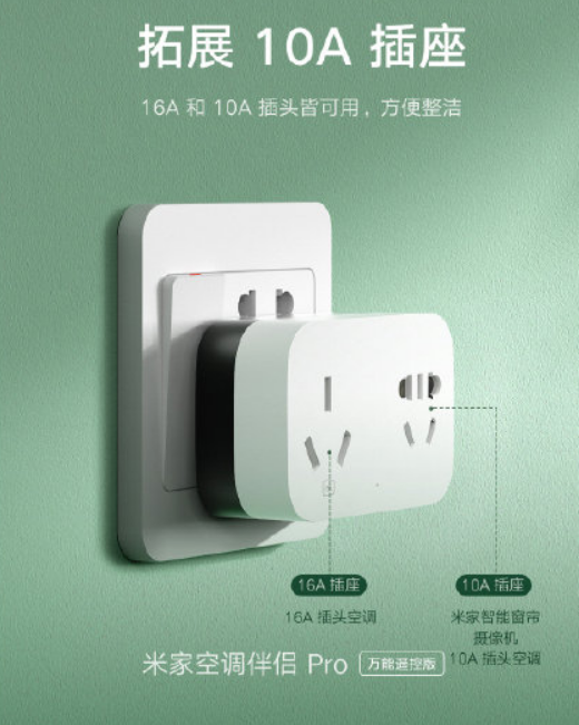 Xiaomi MIJIA Air Conditioning Companion Pro – Specification And Details