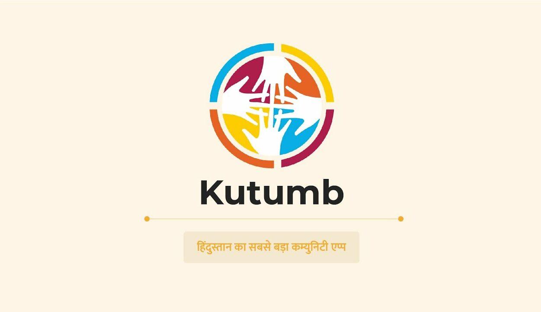 Kutumb raised $26M