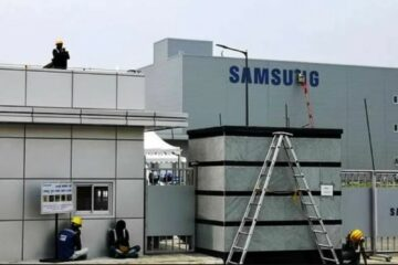 Samsung's manufacturing facility