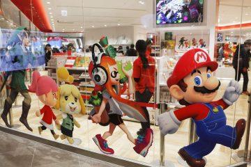 Nintendo Gallery