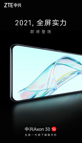 """ZTE reveals teaser posters for ZTE Axon 30 5G confirming """"Under-display camera"""""""