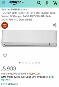 Screenshot of Amazon India incorrect price of a product