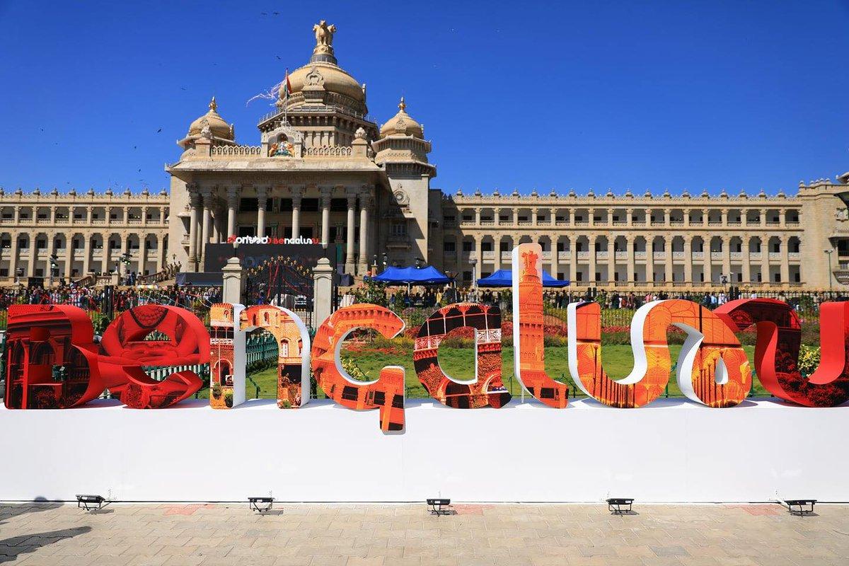 Bengaluru's new logo unveiled in front of Vidhana Soudha