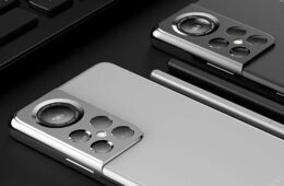 Model numbers for the Samsung Galaxy S22 series surfaced online