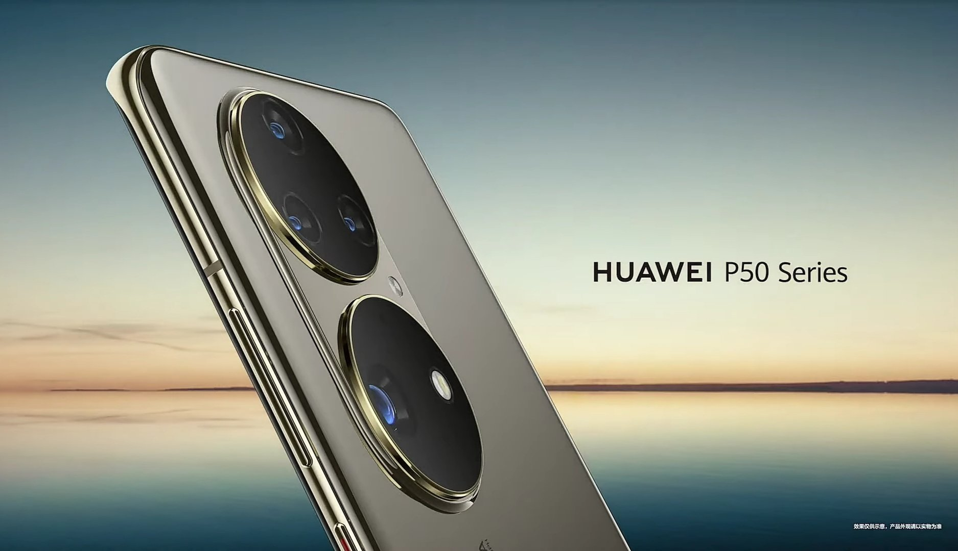 Huawei confirms the launch for its P50 series on 29th July