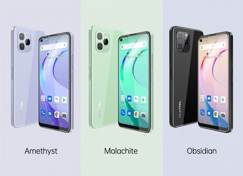 Oukitel C21 Pro – Complete Specifications and features