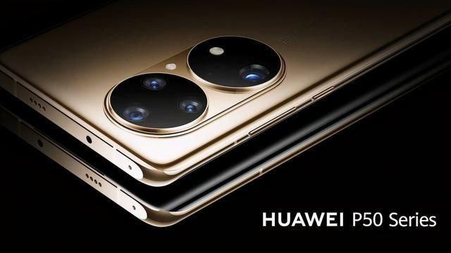 Huawei P50 Series Launch Confirmed!