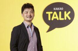 Kakao founder dethrones Samsung heir to become wealthiest Korean