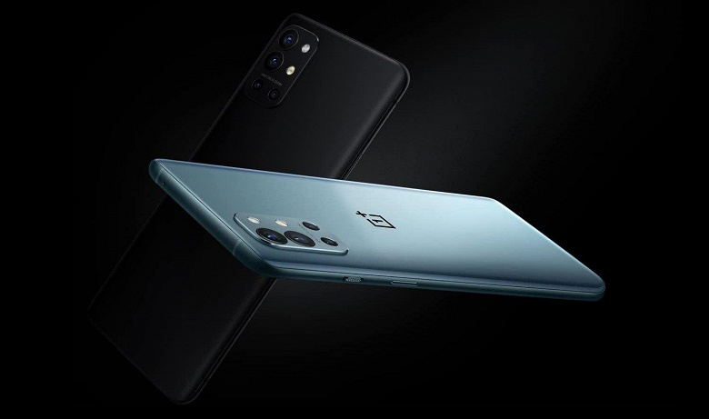 OnePlus 9RT – Speculated details on specifications