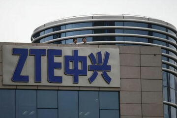 ZTE office building