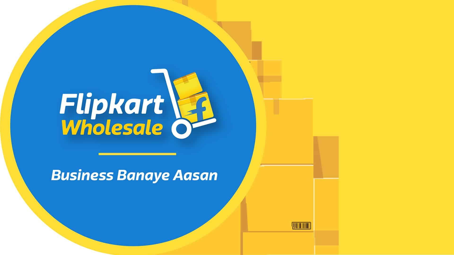 Flipkart Wholesale Logo
