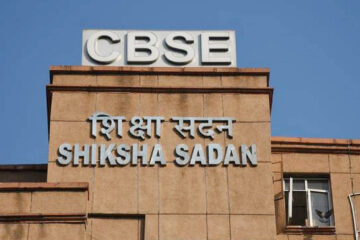 A view of the Shiksha Sadan which houses the CBSE at Rouse Avenue in New Delhi