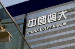 Letter China Evergrande's CEO to employees leaked