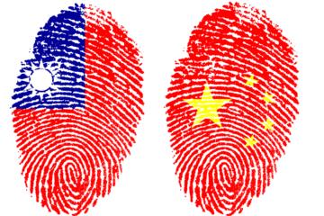 Taiwan V/s China