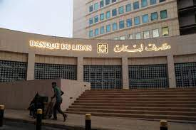 A representative for Lebanon's central bank has declined to comment on the scale of the country's cryptocurrency sector or the legality of cryptocurrency trading.