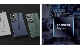"""Samsung confirms its Exynos 2200 chipset to feature """"Ray Tracing"""" feature to phones coming next year"""